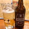 酒蔵北の誉 - ドリンク写真:ホッピー白450円別