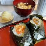 ぼんご - 料理写真:しゃけ明太子とあさりの2個セット ¥540