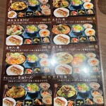 Shikinoutage - 定番定食