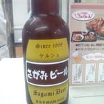 中華酒家飯店 角鹿 - さがみビールが飲めました