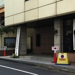 堀内ベーカリー - 近所の渋谷の統一教会