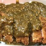 Manten - ひき肉たっぷりカレーがかかったかつカレー!