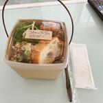 マケイヌノトオボエ - テイクアウトの容器