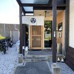 天ぷら専門 多から - 純和風の渋いファサード。白い暖簾が目印です。