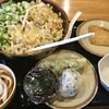 Udonchiyoshi - 料理写真: