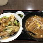 台湾料理 鴻翔 - 料理写真:これで 税別 780円
