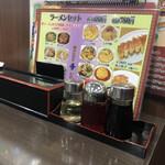 台湾料理 鴻翔 - 卓上