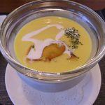 フォンタナの丘かもう - かぼちゃの冷製スープ。そんなに冷たくありません。味がしません。
