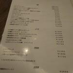 Trattoria KUJIRA Sapporo -