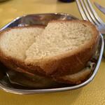 バンデルオーラ - パン