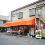 ミート&フーズ旭屋 - こじんまりした食品スーパー