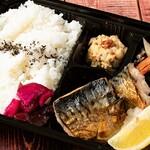 産直青魚専門 渋谷 御厨 -