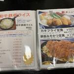 Yamasaki -