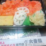 大番鮨 - 北海親子重¥500