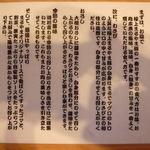 とんかつ かつ丸 - <'12/08/15>