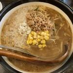 日月堂 - 料理写真:味噌ラーメン 背脂入り