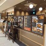 カレー食堂 心 - 間口が広く、オープンなお店なのでとても入りやすい。