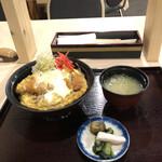 太古の湯 - 料理写真: