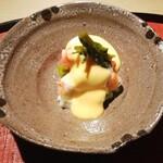146639094 - ●車海老、フルーツトマト、黄身酢