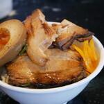 らーめん・つけ麺 よろしく - 自作チャーシュー丼(笑)