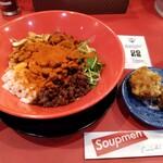 担担麺専門店 DAN DAN NOODLES. ENISHI - その他写真: