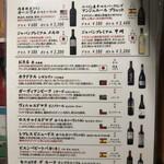 肉小屋 - ワインのメニュー