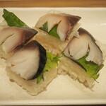 和 ダイニング 清乃 - サバ棒寿司