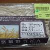 Shokunoeki - 料理写真:
