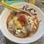 パパパパパイン - 料理写真:限定「カカカカカカオ」¥1,000+「チョコワンタン」¥180
