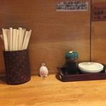 麺屋しぶ沫 - カウンターの様子