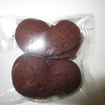AKANE - ハートクッキー