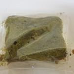 ルリジューズ - 抹茶パウンド