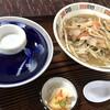 雲沢観光ドライブイン - 料理写真:ランチAセット(ラーメン→タンメンに変更)950円
