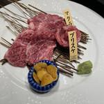 仙台牛焼肉 と文字 -