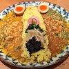 お出汁とスパイス 元祖 エレクトロニカレー - 料理写真: