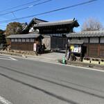 146656399 - 江戸時代から建つ門