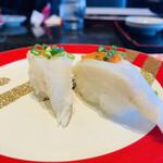 金沢まいもん寿司 - 390円:能登フグたたき