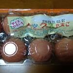 スーパーハシモト - 料理写真:サイズいろいろミックスたまご、98円(税抜)