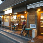 天然酵母の食パン専門店 つばめパン&Milk - 店舗外観