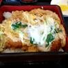 食事館八幡太郎 - 料理写真:ロースカツ重 900円