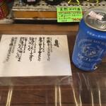 みのや北村酒店 - ドリンク写真:心に染みる自戒を読みながら、1994年の酒税法の改正で、日本で初めての国内製造のクラフトビールとなったブリュワリーのIPAを呑む。