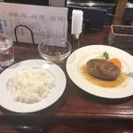 キッチン エレファント - 和牛のハンバーグ