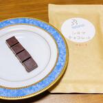 シオヤチョコレート - 料理写真: