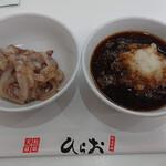 天麩羅処 ひらお - 料理写真: