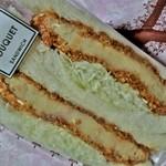 ブロッサム&ブーケ - コロッケサンド240円