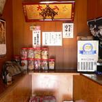 豊嶋屋酒店 - 店内の感じ。FROM:入り口から撮影