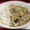 ロビン飯店 - 料理写真:豚肉の細切りご飯(大盛)