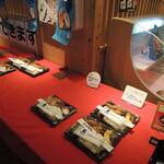 牧原鮮魚店 - 料理写真:テイクアウトの弁当