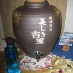 泉河 - ドリンク写真:泡盛 一杯:10円!!安すぎ!!