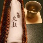 建仁寺 祇園 丸山 - 食前酒とおしぼり